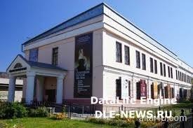 Музей Алтая откроется снова