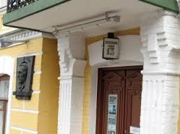 Музей Булгакова в Киеве – среди лучших