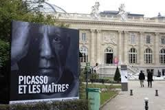 В Париже открывается музей Пикассо