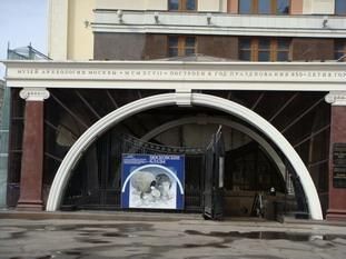 Музей археологии Москвы открыт!